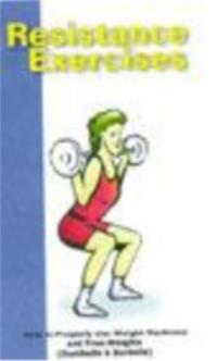 RESISTANCE EXERCISES(DVD)