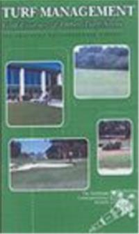 Turf Management: Golf Courses & Other Turf Areas(DVD)